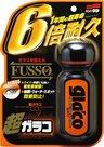 Soft99-Glaco-Ultra