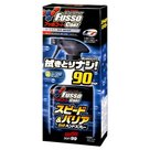Fusso Coat Speed & Barrier Hand Spray