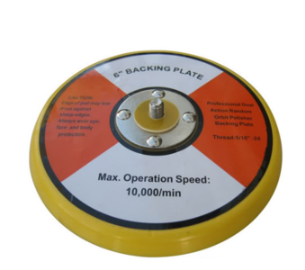 """6"""" Excentric backing plate"""